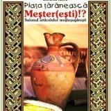 Piata Taraneasca 22-24 august